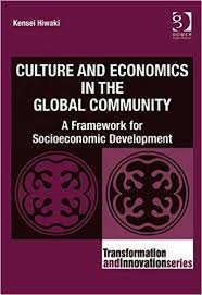 Cuture Economics Global Community Hiwaki Book Cover