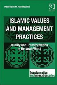 Islamic Values Hammoudeh Book Cover