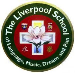 Tony Bradley - The Liverpool School Logo